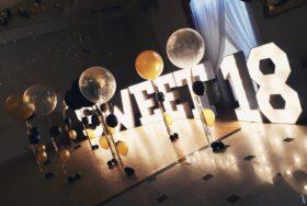 Balony z helem, dekoracja