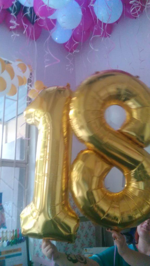 Balony Wrocław - zdjecie balony-z-helem-47